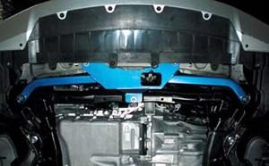 Cusco Power Brace (Front Member) - Honda Civic Si Sedan 06+