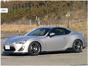 J Blood FRS/BRZ Side Skirts