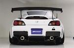 Spoon Sports S-TAI Carbon Rear Diffuser - Honda S2000 00-09