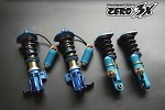 Cusco Competition Zero-3X Coilovers - Scion FR-S 2013-14