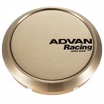 Advan Center Cap - Flat Cap (Bronze Alumnite)