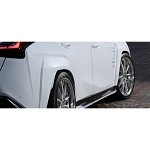 Artisan Spirits Black Label Over Fender Kit 6pc (FRP) - Lexus UX 200 /200h F-Sport (MZAA10) 2019-