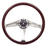Nardi Classic ND367 Wood w/ Cover - 360mm (Polished & Angled / Mahogany)