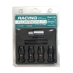 Project Mu Floating Lug Nut Ver II - 4pc Wheel Lock Set - M12x1.5