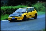 Spoon Sports Carbon Bonnet - Honda Civic EG6