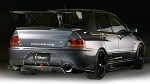 Varis Exhaust Heat Shield, Carbon - Mitsubishi CT9A '09 Ver