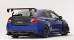 Varis Exhaust Heat Shields, Carbon - Subaru VAB WRX STI
