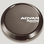 Advan Center Cap - Flat Cap (Dark Bronze)