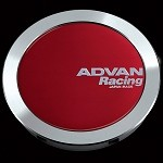 Advan Center Cap - Full Flat Cap (Candy Red)