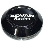 Advan Center Cap - Low Cap (Black)