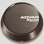 Advan Center Cap - Middle Cap (Dark Bronze)