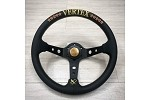 Vertex 10 Star Gold Steering Wheel