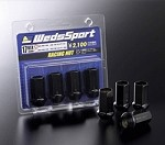 WedsSport Competition Lug Nuts Steel (Open End - Extended Type) - M12 x 1.25