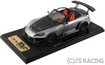One model J's Racing S2000 TYPE-GT 1/18 Resin Model SILVERSTONE METALLIC