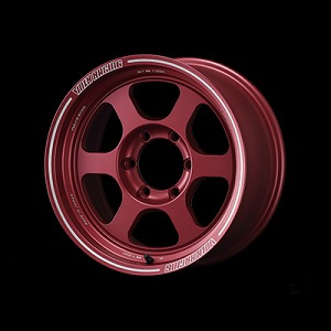 Volk Racing TE37XT Wheel - 17x7.5 / Offset +35 / 5x127