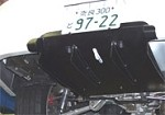 Kansai Service CT9A Evolution Rear Diffuser (Carbon Fiber)