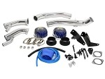 GReddy Suction Kit - Nissan GT-R 2009+