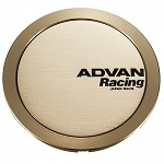 Advan Center Cap - Full Flat Cap (Bronze Alumnite)