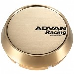 Advan Center Cap - Middle Cap (Bronze Alumnite)