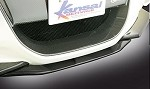 Kansai Service Carbon Front Center Lip Spoiler - Honda CR-Z 2010+