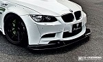 Liberty Walk Front Diffuser (CARBON) - BMW M3 E92