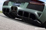 Liberty Walk Performance Rear Diffuser (FRP) - Lamborghini Murcielago
