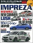 Hyper Rev: Vol #188 Book #10 Subaru Impreza WRX