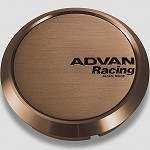 Advan Center Cap - Flat Cap (Umber Bronze)