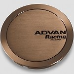 Advan Center Cap - Full Flat Cap (Umber Bronze)