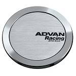 Advan Center Cap - Full Flat Cap (Silver Alumnite)
