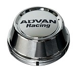 Advan Center Cap - High Cap (Chrome)