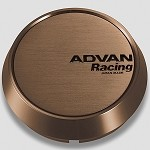 Advan Center Cap - Middle Cap (Umber Bronze)