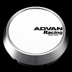 Advan Center Cap - Middle Cap (White)