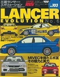 Hyper Rev: Vol# 103 Lancer EVO (No. 6)